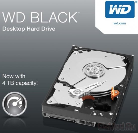 В серии WD Black появились диски объемом 4 Тб