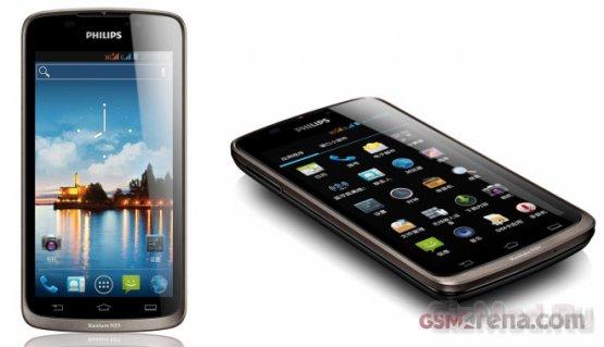 Две сим-карты в смартфоне Philips Xenium W832 на Android