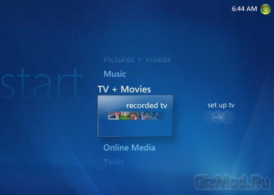 Windows 8 можно активировать через Media Center