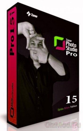 Zoner Photo Studio 15.0.1.5 - графический редактор