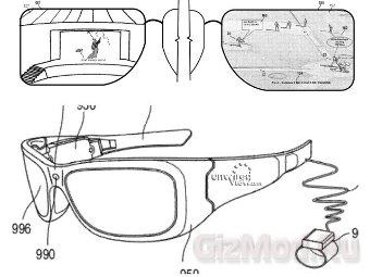 Microsoft работает над очками дополненной реальности
