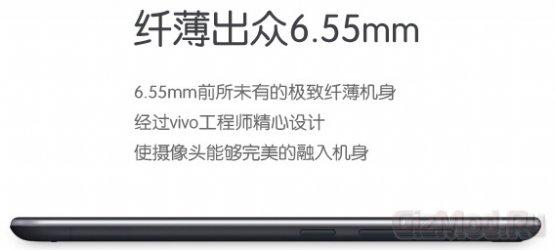 Утонченный музыкальный смартфон BBK Vivo X1