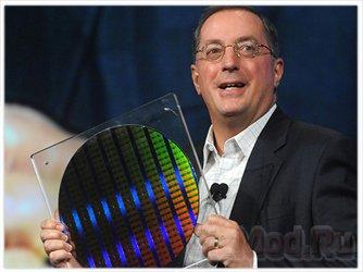Intel потянуло в сторону экономичных процессоров