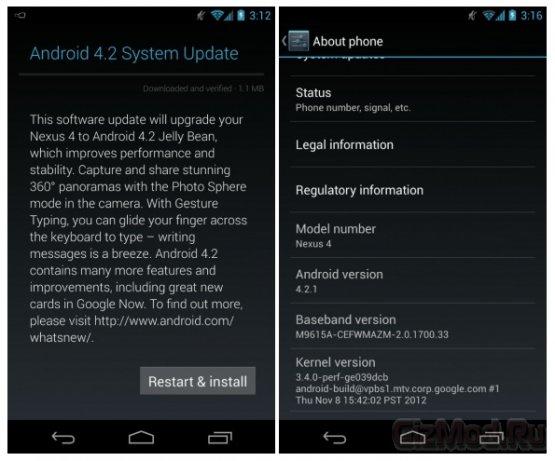 Обновление Android до версии 4.2.1