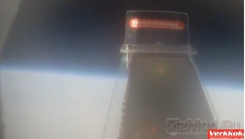 Nokia Lumia 920: в космос на воздушном шаре