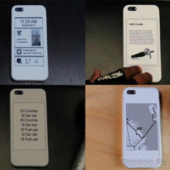 Popslate - E Ink-чехол для iPhone 5