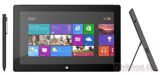 Цена и сроки продаж Microsoft Surface с Windows 8 Pro