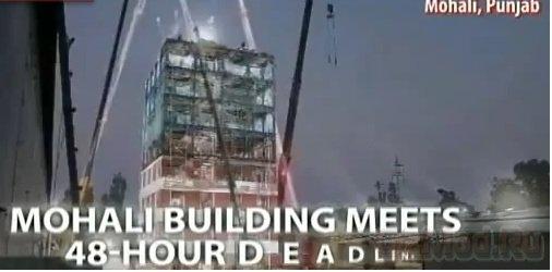 Индусы построили десятиэтажку за 48 часов