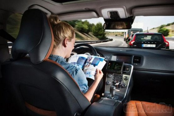 Беспилотные автомобили Volvo в 2014 году