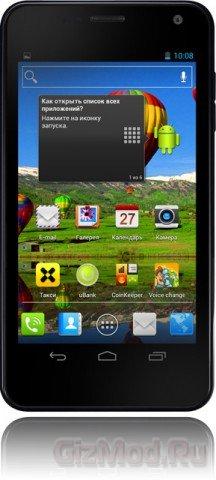 Super Amoled HD экран в смартфоне Fly IQ444 Diamond