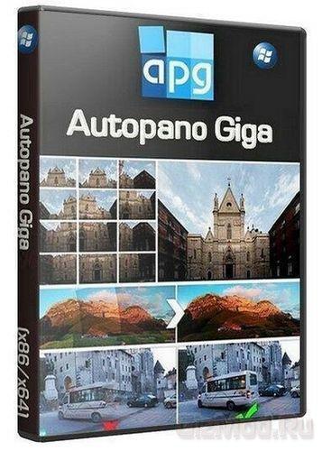 Autopano Giga 3.0 - создание панорам