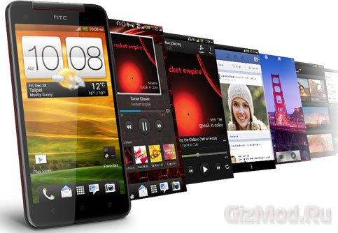 HTC Butterfly - он же HTC J для всех желающих