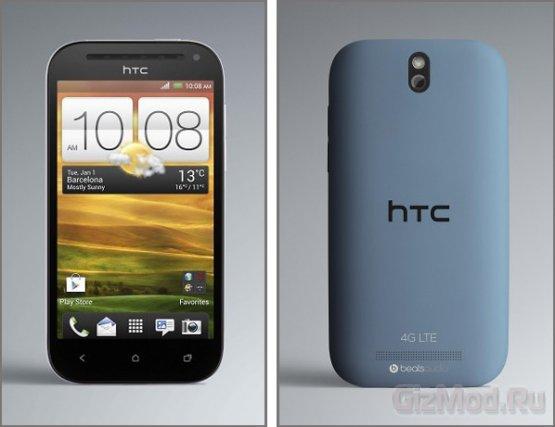 HTC One SV: две сим-карты и Android 4.0