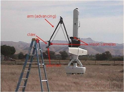 DARPA показали беспилотник с манипулятором