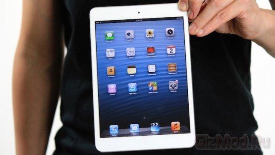 iPad mini - российский ценник