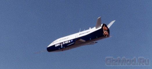 Беспилотник X-37B: повторный запуск
