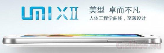 Четырехъядерный Full HD-смартфон UMI XII всего за $240