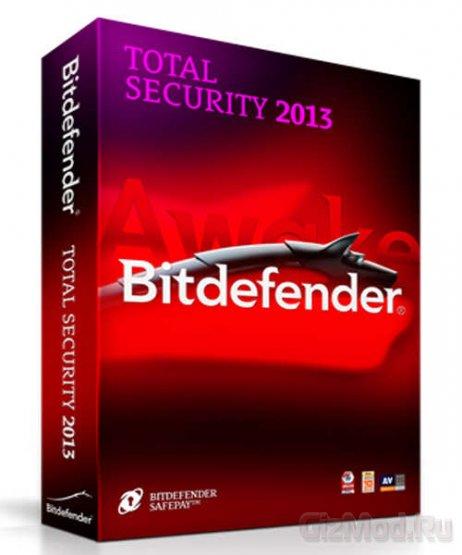 BitDefender 2013 English 16.25.0.1710 - защита ПК