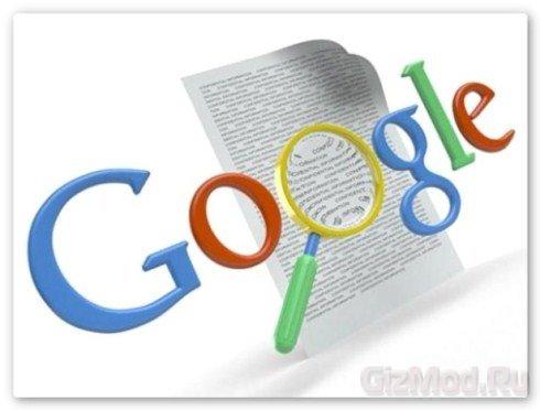 Человек года в запросах Google