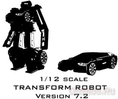 Маленький, но настоящий робот-трансформер стоит $24 тыс.
