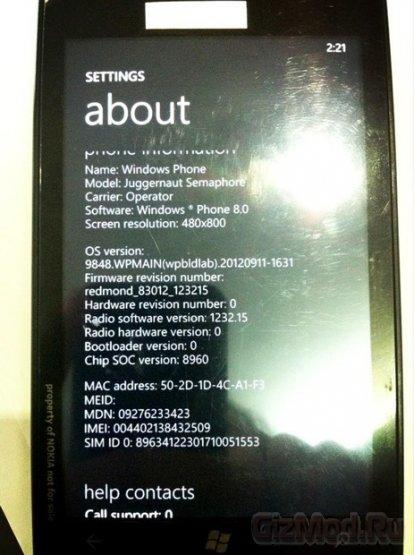Прототип смартфона Nokia Lumia Juggernaut под WP8