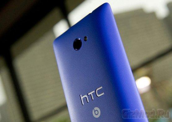 """HTC не планирует выпускать """"WP8-лопаты"""""""