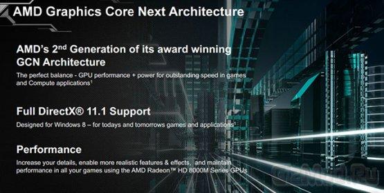 Нежданный выход графики Radeon HD 8000M