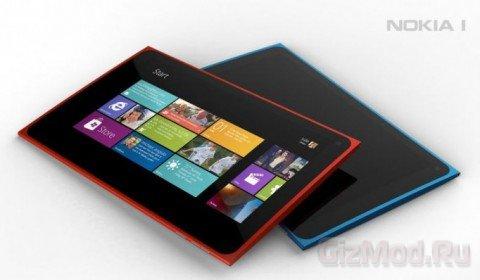 Nokia готовит планшет-трансформер на Windows 8