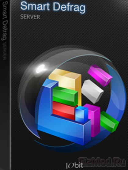 IObit SmartDefrag 2.7.0.1165 - обслуживание жесткого диска