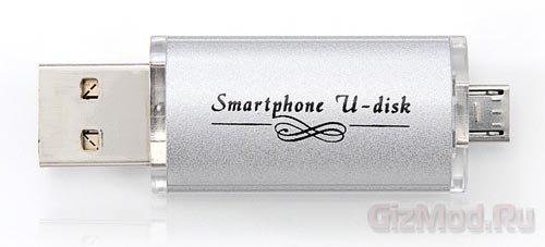 Флешка-кардридер 600-GUSD оснащена двумя разъемами USB