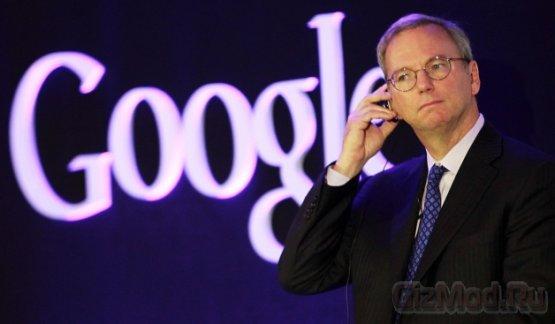 Кому мешает Google