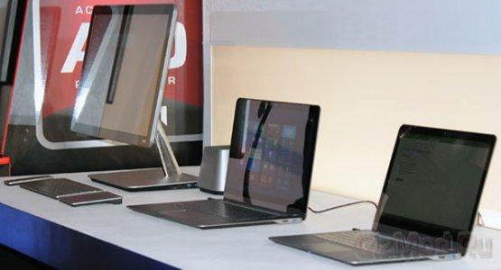 AMD на CES 2013 поведала о гибридных чипах 2013 года