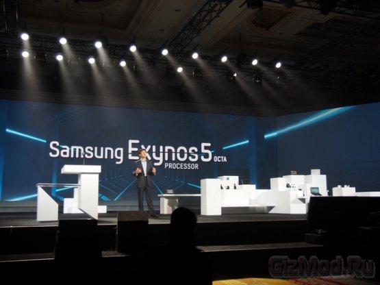 Подробнее о чипе Samsung «Octa» Exynos 5