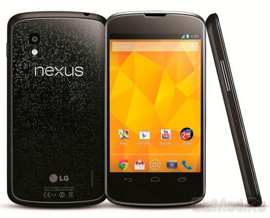 Nexus 4 появился в России