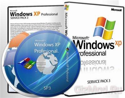 Сборник обновлений для Windows XP SP3 за Январь 2013