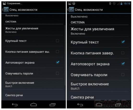 Обзор смартфона LG Nexus 4