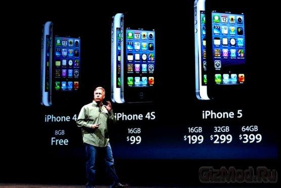 Apple перестаралась с выпуском iPhone 5