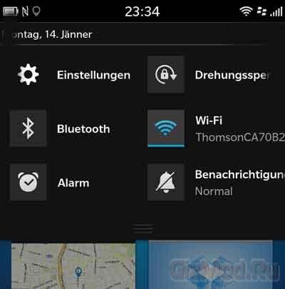 Предварительный обзор ОС BlackBerry 10