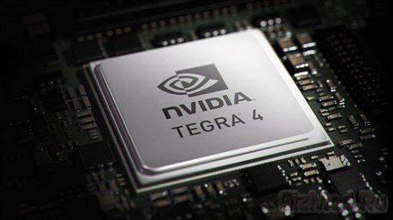 Tegra 4, консоль Shield и модем Icera i500 в деталях