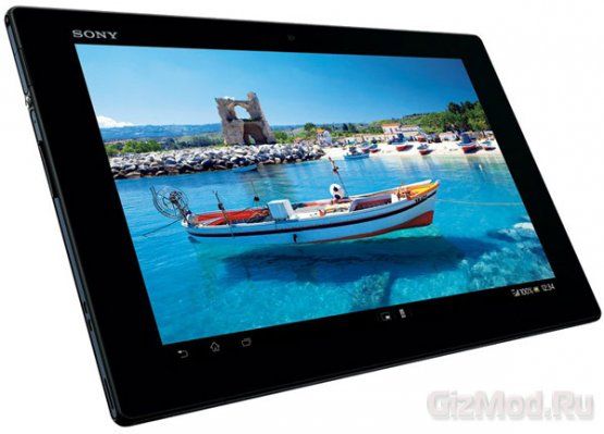 Sony Xperia Tablet Z представлен официально