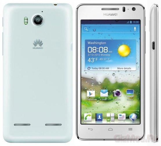 """4,6"""" смартфон Ascend G615 с IPS-дисплеем"""