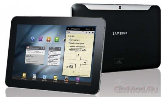 Семь дюймов от Samsung