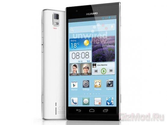 Huawei Ascend P2 на первых фото