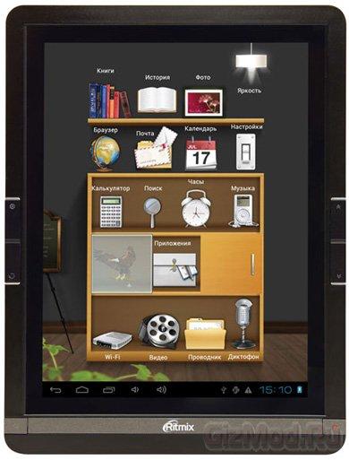 "Android, Wi-Fi и 8"" TFT-«тачскрин» в читалке Ritmix"