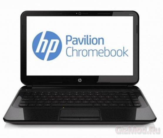 """Полноценный 14"""" хромбук HP Pavilion 14-c010us"""
