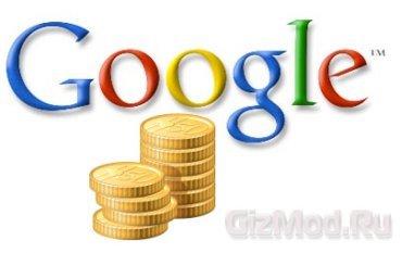 3 миллиона баксов за взлом Chrome OS