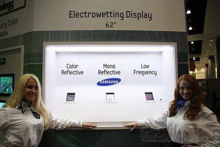 Цветные экраны E Ink распространятся не скоро