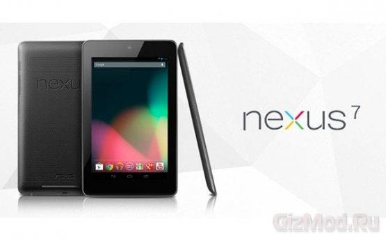 Зреет Nexus 7 второго поколения