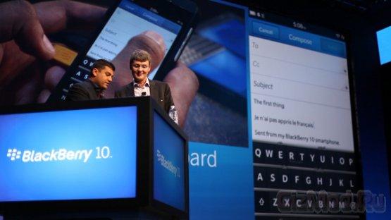 Официальный выход BlackBerry 10 и смартфонов Z10 и Q10