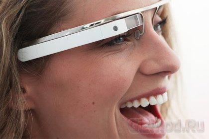 В очки Google встроят наушники с костной проводимостью